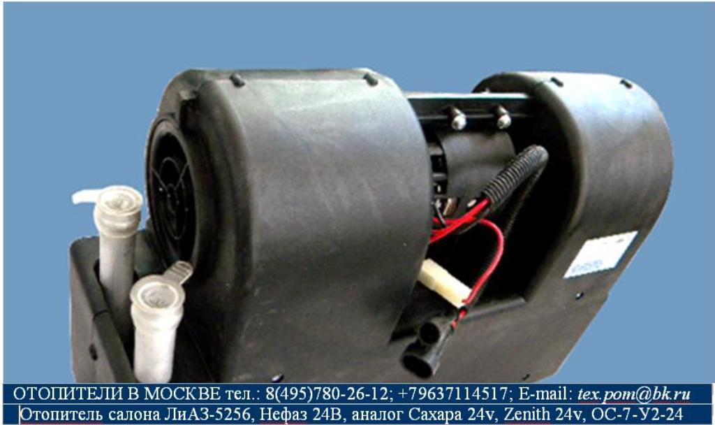 Уплотнения теплообменника КС 04 Бузулук Кожухотрубный конденсатор Alfa Laval McDEW 1100 T Невинномысск